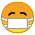 face with medical mask emoji on google android