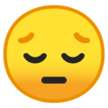 pensive face emoji on google android