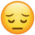 pensive face emoji on whatsapp