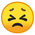 persevering face emoji on google android