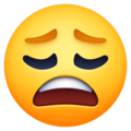 weary face emoji on facebook messenger