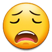 weary face emoji on samsung